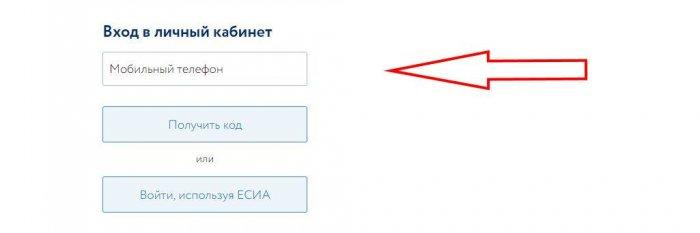 Auto vsk ru реєстрація