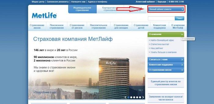 Страховая компания алико отзывы официальный сайт строительная компания берег самара официальный сайт
