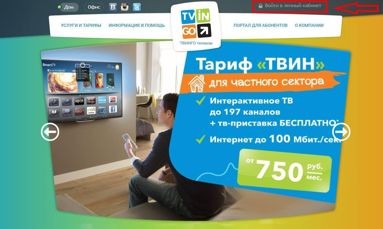 регистраиця сайта Владикавказ