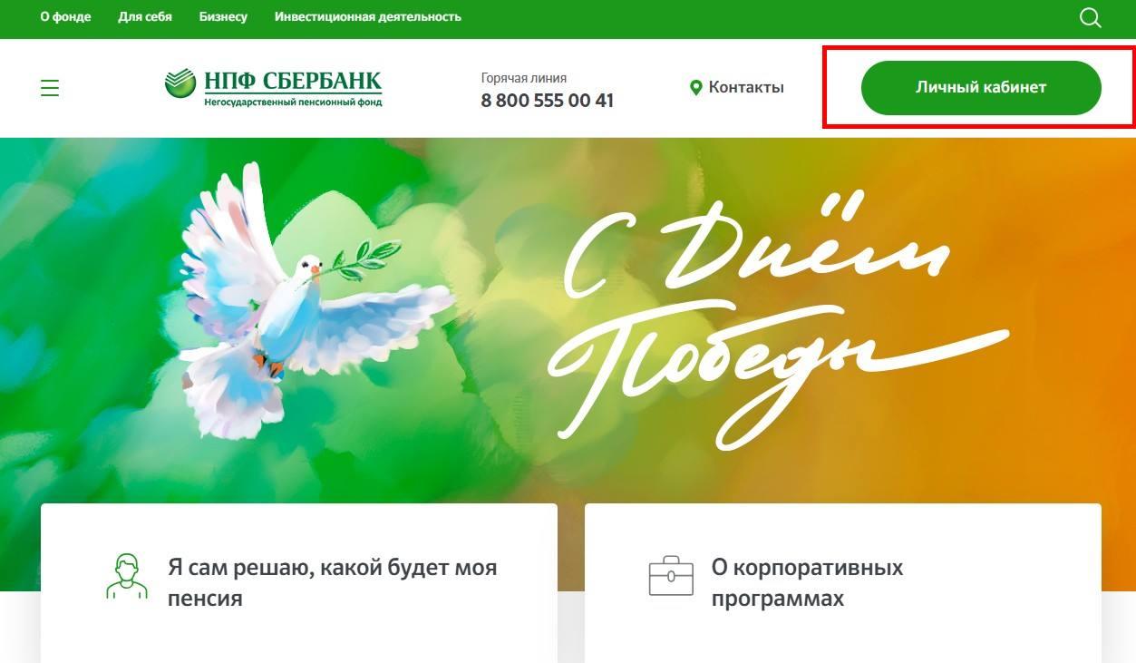 Газпромбанк официальный сайт кредиты потребительские калькулятор