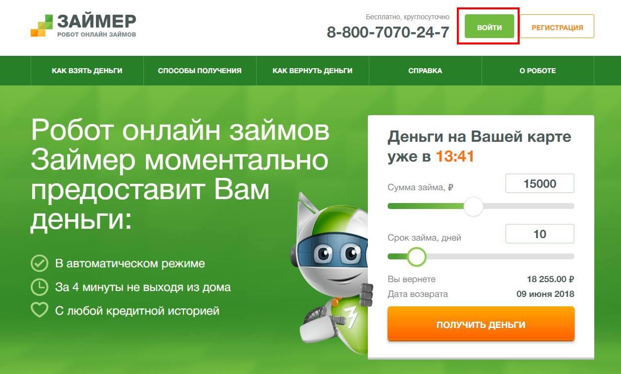 заказать карту кредит европа банк онлайн